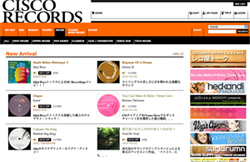 CISCO RECORDSサイト